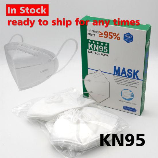 چین سرٹیفکیٹ کے ساتھ ڈسپوز ایبل ماسک حفاظتی چہرہ ماسک Kn95