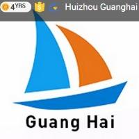 Huizhou Guanghai Electronic Insulation Materials Co., Ltd.