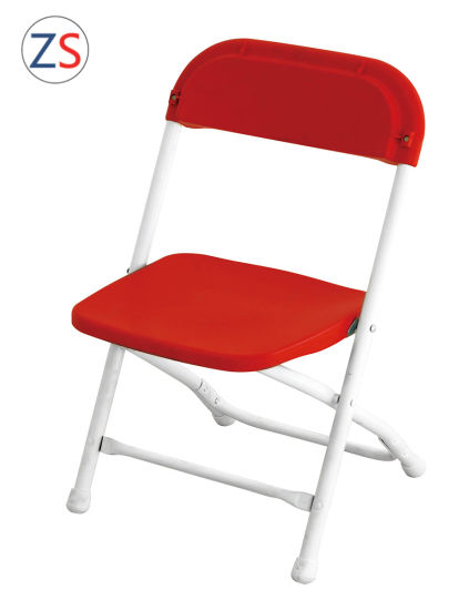 China Kid′s Plastic Garden Home Folding Chair Furniture