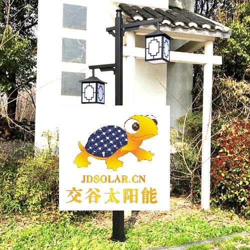 China What Is The Price Of Purchasing Solar Garden Lights In China Now Solar Light From China On Topchinasupplier Com
