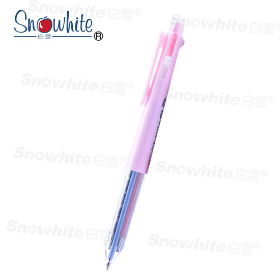 China Multi Function Gel Pen C2 with Quick Dry Ink
