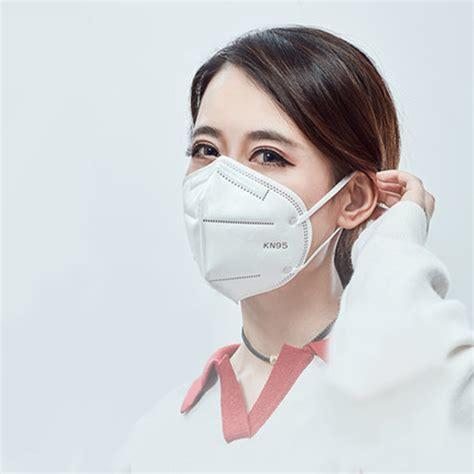 China KN95 Mask FFP2 Mask Against Virus Protection for Civil Medical Use pictures & photos